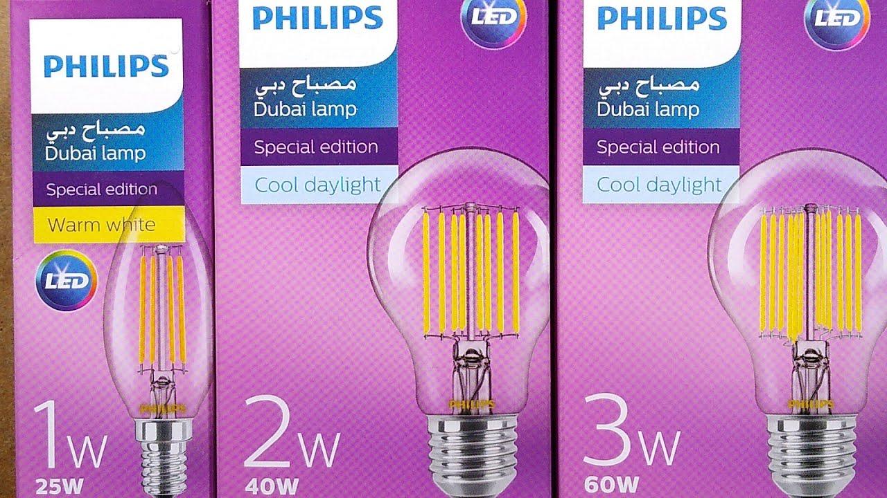 , En Dubai Crearon lamparas Led más eficientes que cualquier otra bombilla
